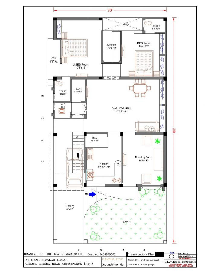 Free House Plans Online 2020