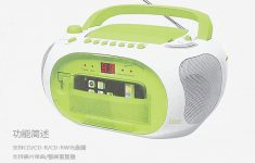 Clock Radio Cd Player Target Luxury 43 85] Tar American Brand Cd Player Aux Connects Mobile