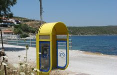 """Solar Powered Mailbox Lovely File Solar Powered Phone Booth Agh Paraskevi """"sol Regit"""