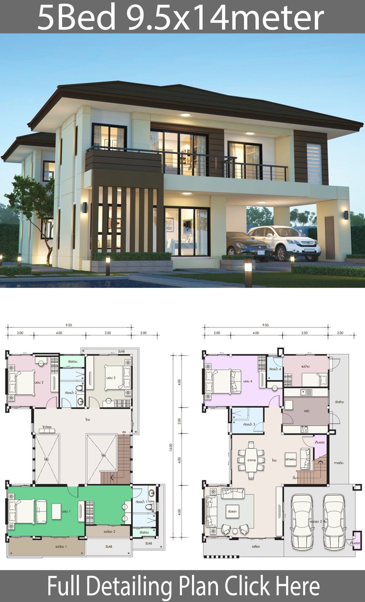 5 Bedroom Modern House Plans Inspirational House Design Plan 9 5x14m with 5 Bedrooms