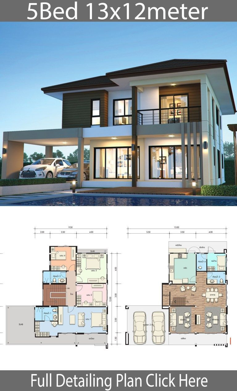 5 Bedroom Modern House Plans Unique House Design Plan 13x12m with 5 Bedrooms