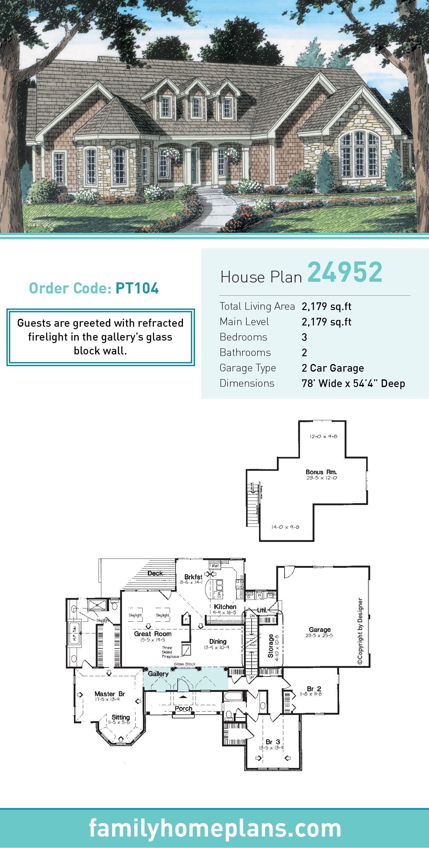 Easy to Build House Plans Awesome Traditional Style House Plan with 3 Bed 2 Bath 2 Car