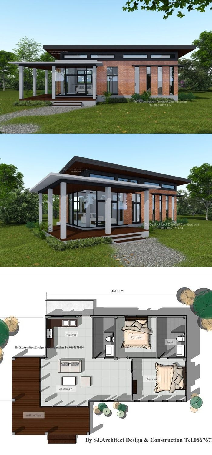 Low Cost House Designs and Floor Plans Inspirational Low Cost Modern Two Bedroom House Design with L Shape