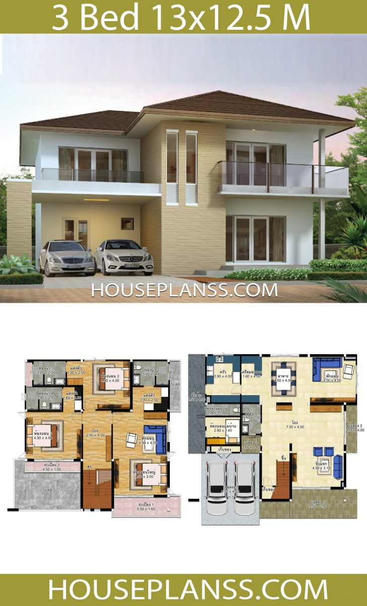 13 Bedroom House Plans 2021