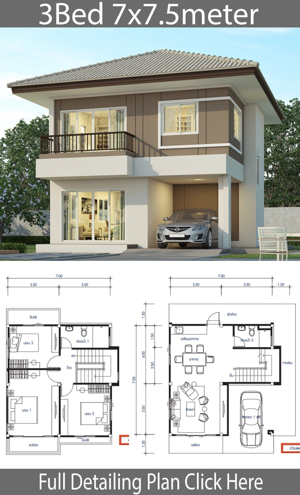Simple 7 Bedroom House Plans Lovely House Design Plan 7x7 5m with 3 Bedrooms