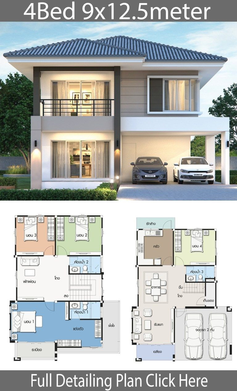 Simple House Plans with Pictures Unique House Design Plan 9x12 5m with 4 Bedrooms with Images
