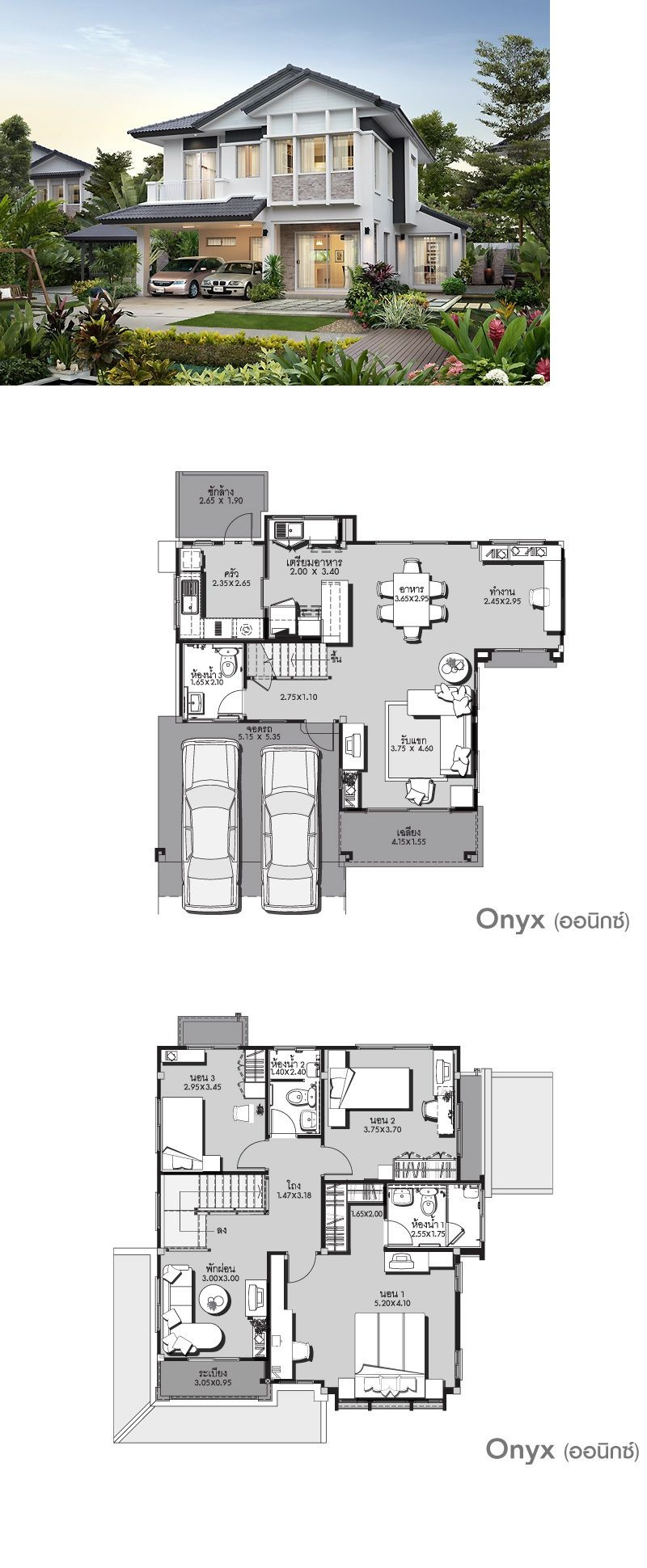 Unique House Designs and Floor Plans New Land and Houses