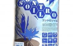 Aquatic Soil For Sale Unique Buy At Best Price Marfield Contro Soil 10lts For Sale In Line