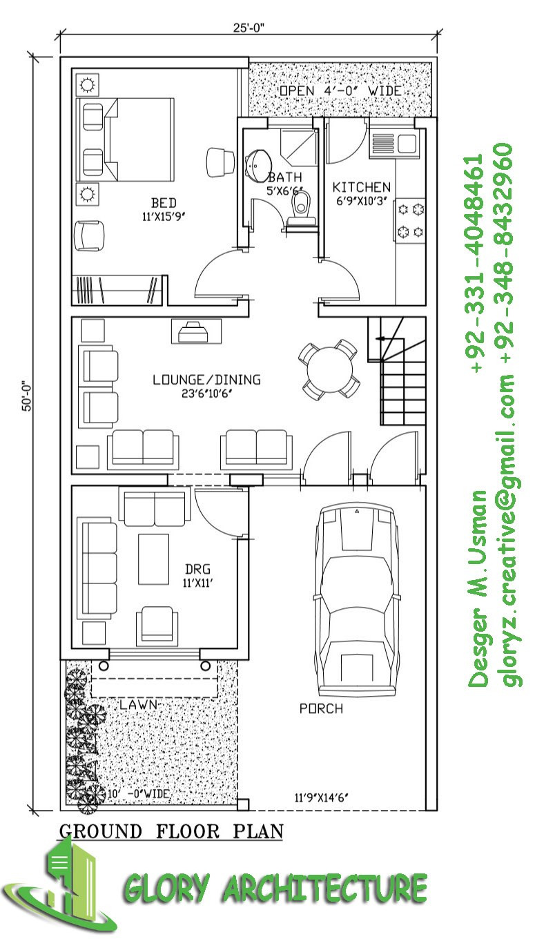 25x50 house plan 5 marla house plan