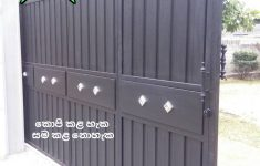 Latest Gate Design 2017 Best Of Ushan Engineering Gate Design Sri Lanka Steel Gate Design