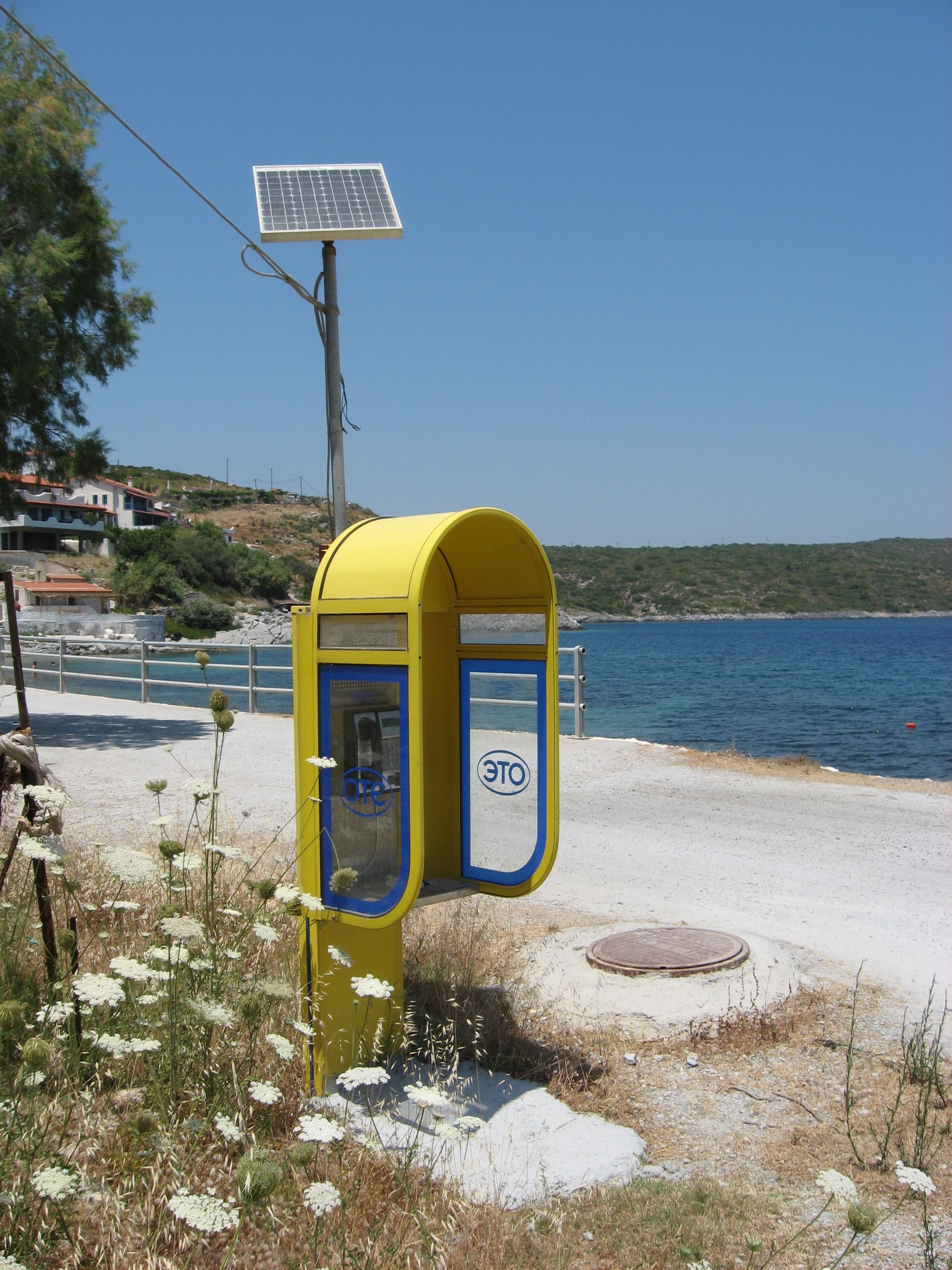"""File Solar powered phone booth Agh Paraskevi """"Sol Regit Omnia"""" panoramio"""