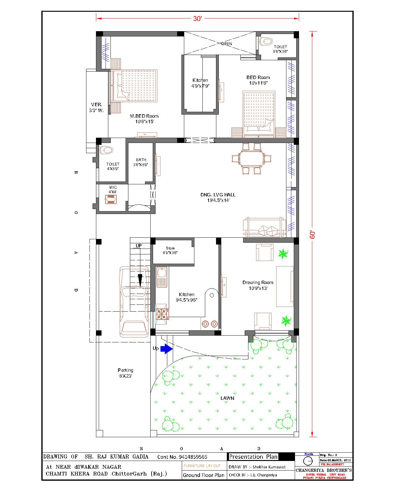 Design Your Own House Plan Online 2020