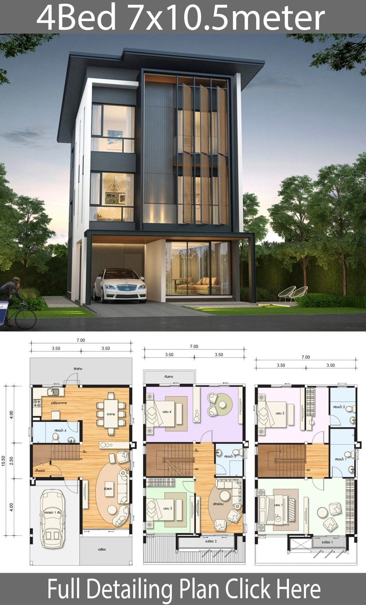 House Design Plans 3d 4 Bedrooms Fresh House Design Plan 7x10 5m with 4 Bedrooms