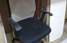 Office Chair Clearance Sale New Clearance Sale Office Chair