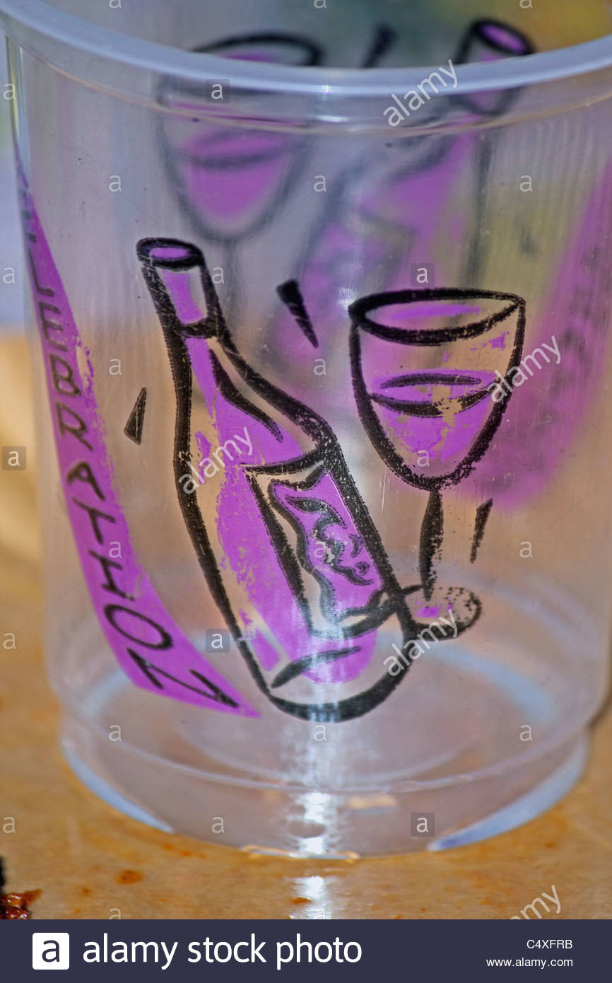 printed disposable plastic cup C4XFRB