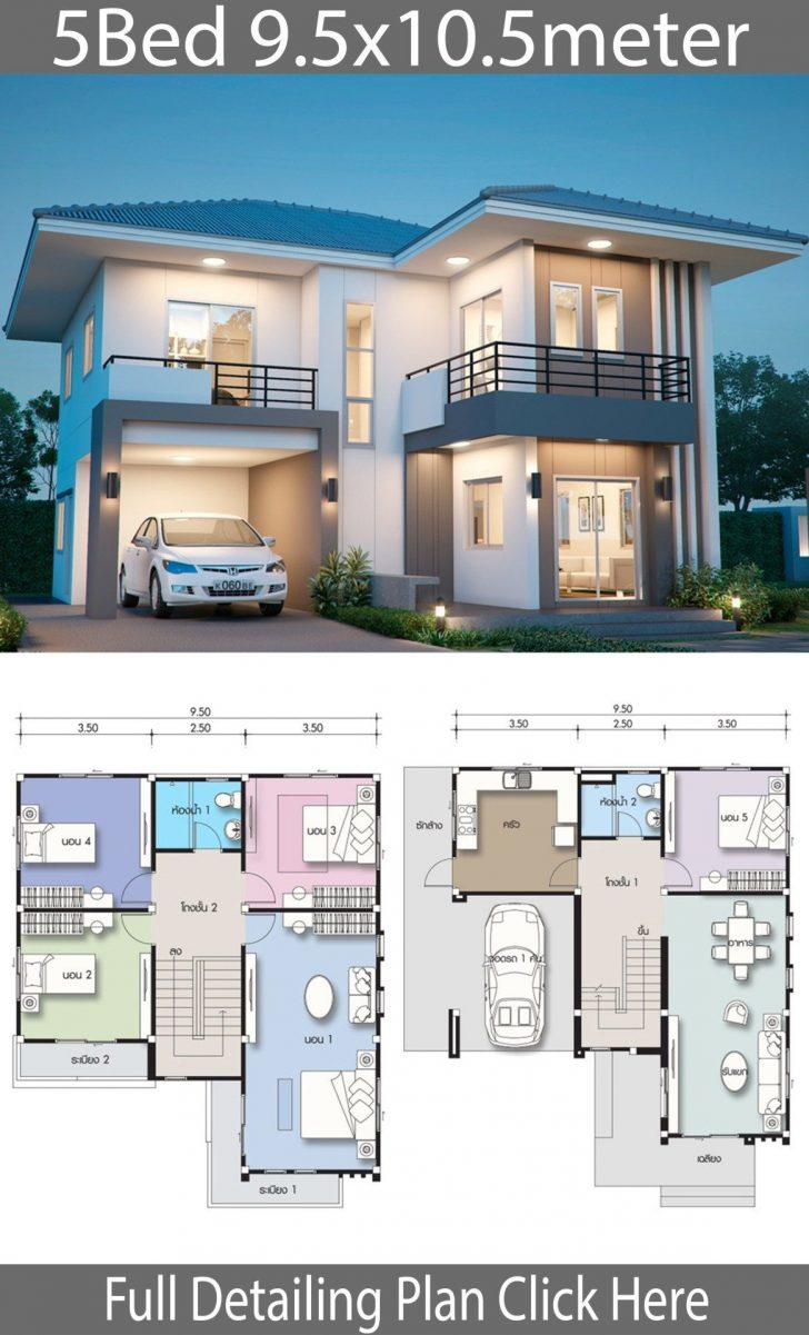 Simple and Modern House Design 2020