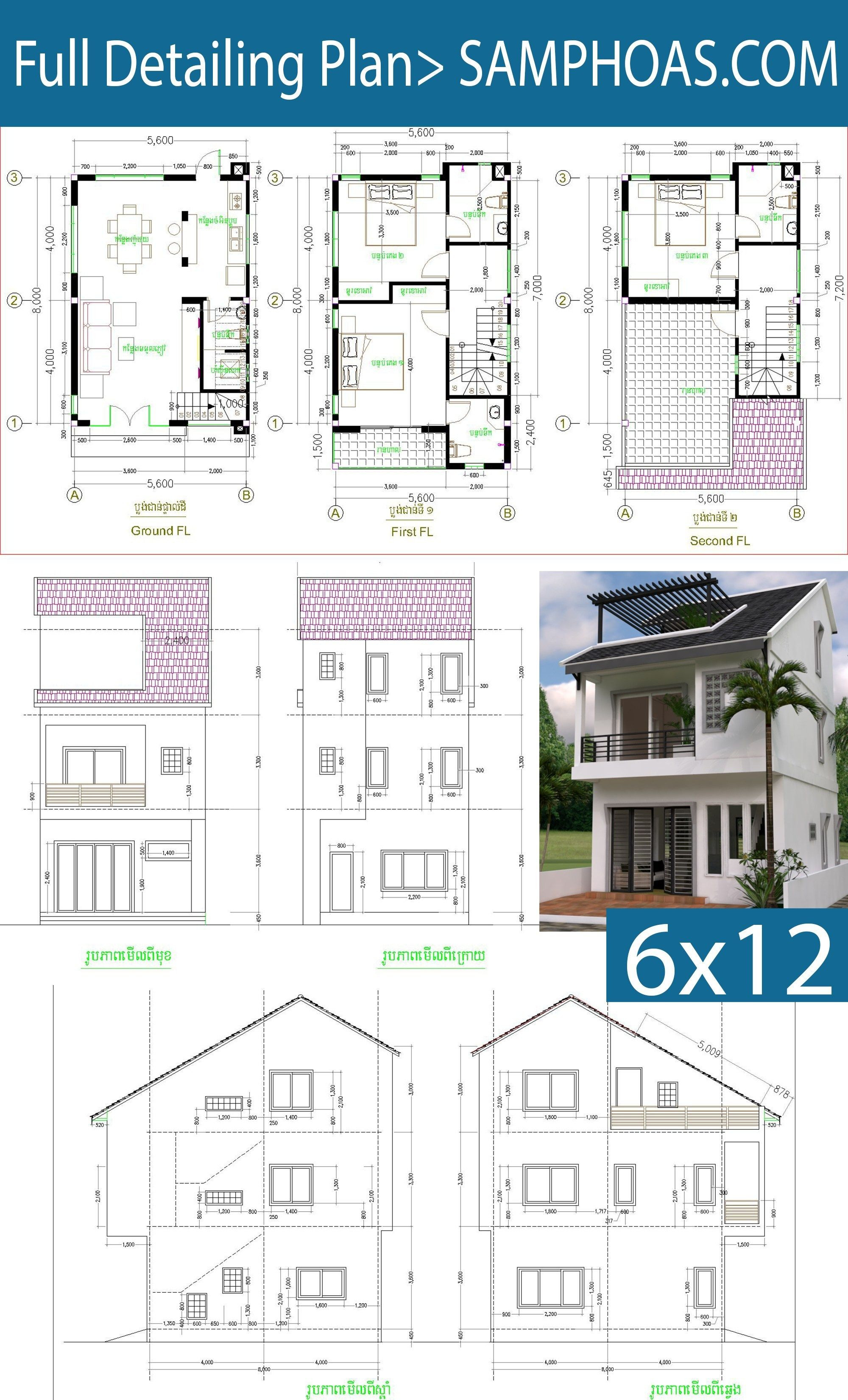 2d and 3d house design