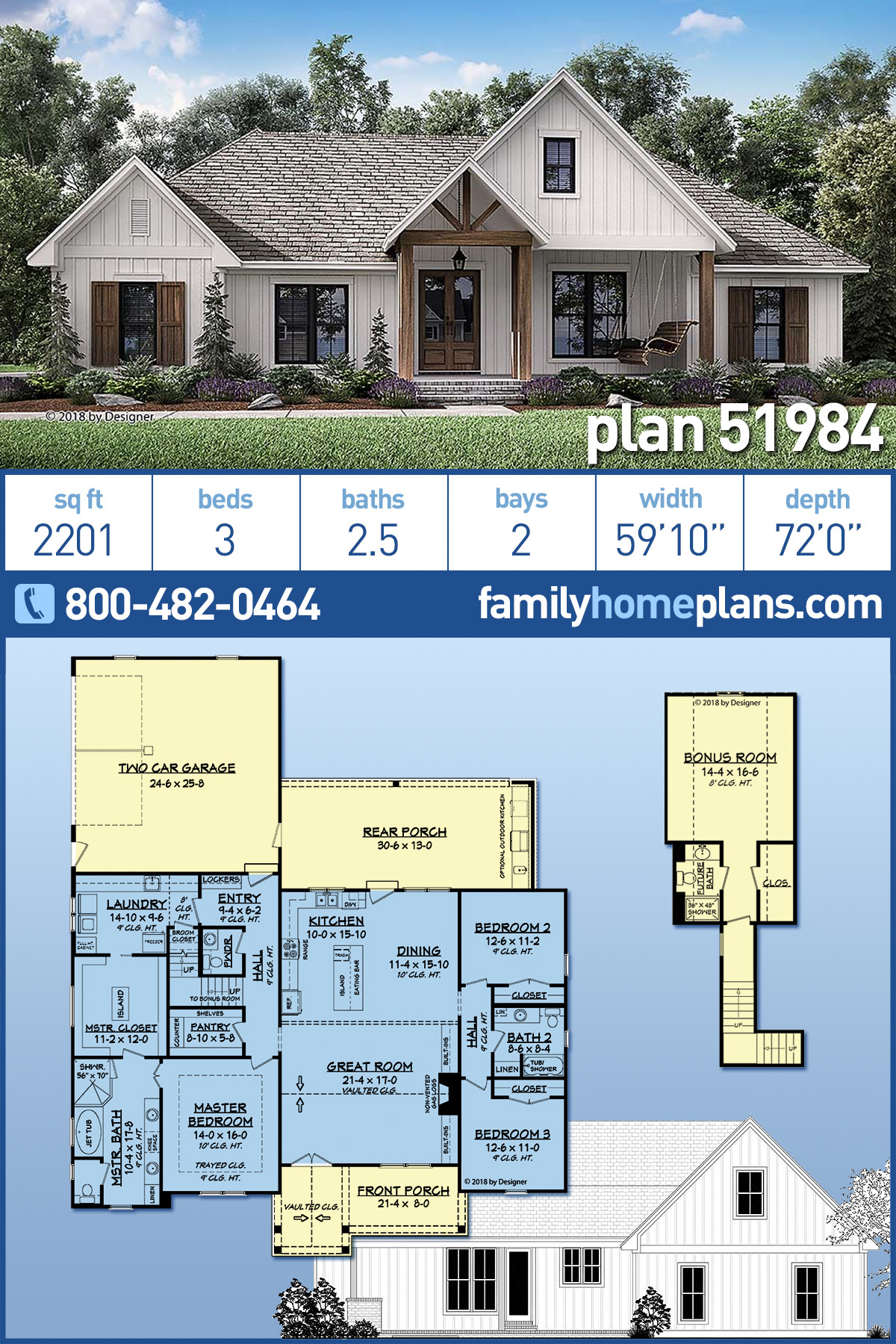 House Plans with Rv Storage Fresh southern Style House Plan with 3 Bed 3 Bath 2 Car Garage