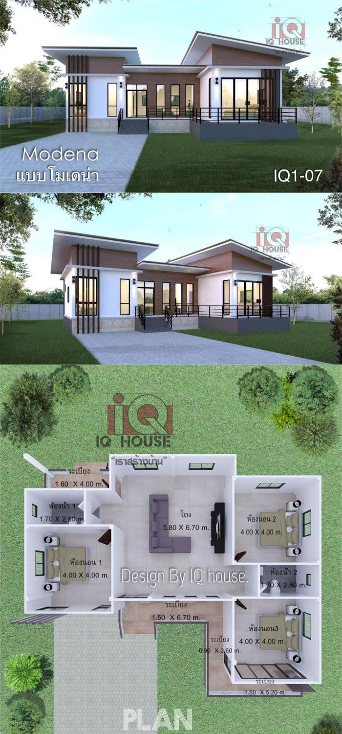 Modern Bungalow House Designs and Floor Plans 2020