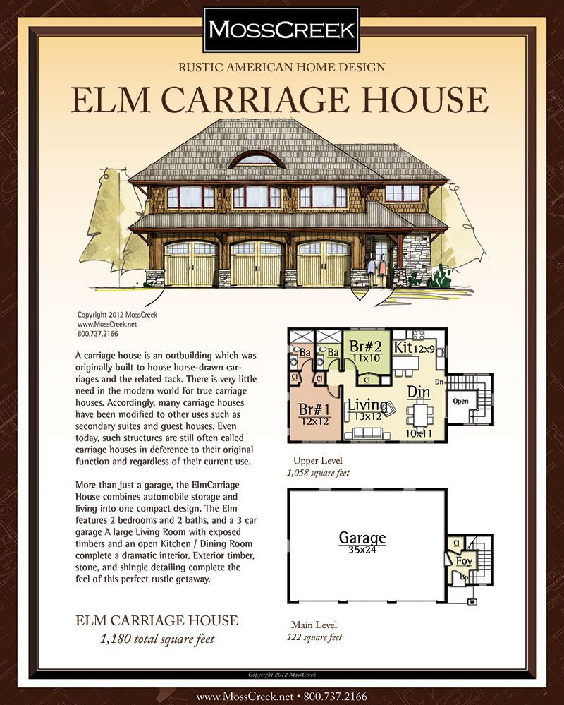 Elm Carriage House 8x10 Beige