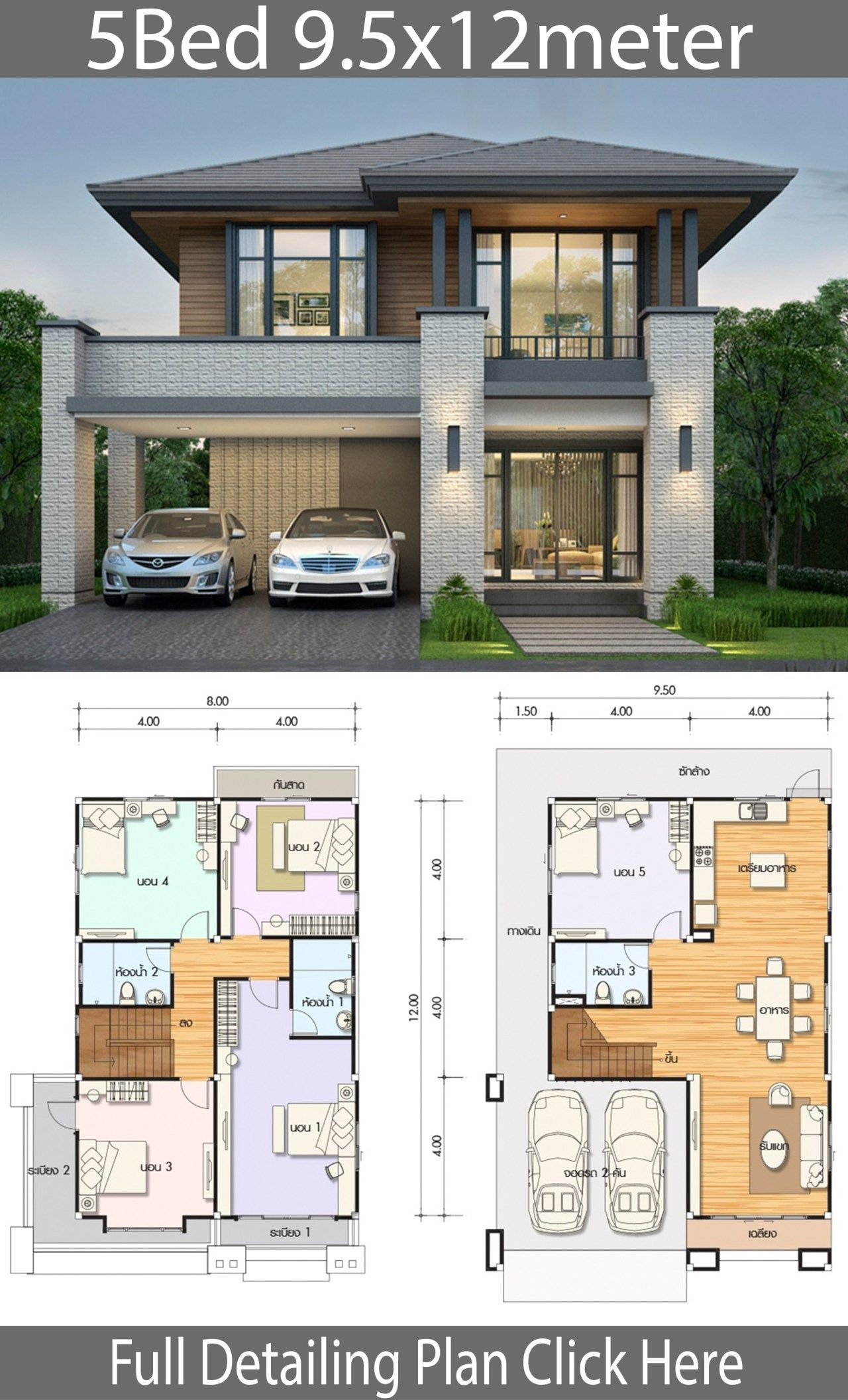 Simple Exterior Design Of House New House Design Plan 9 5x12m with 5 Bedrooms