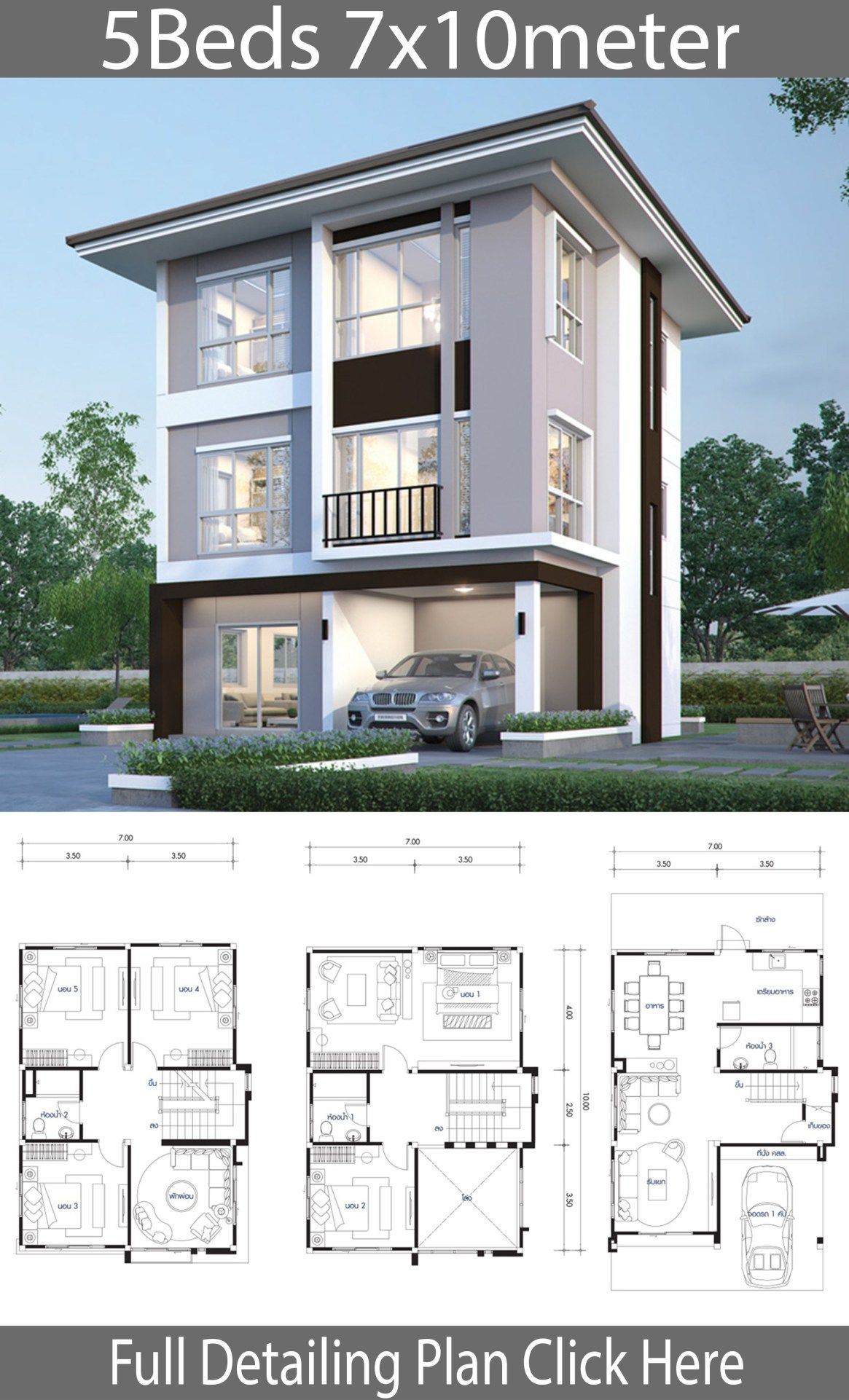 Small House Designs and Floor Plans Beautiful House Design Plan 7 6x10 6m with 5 Bedrooms