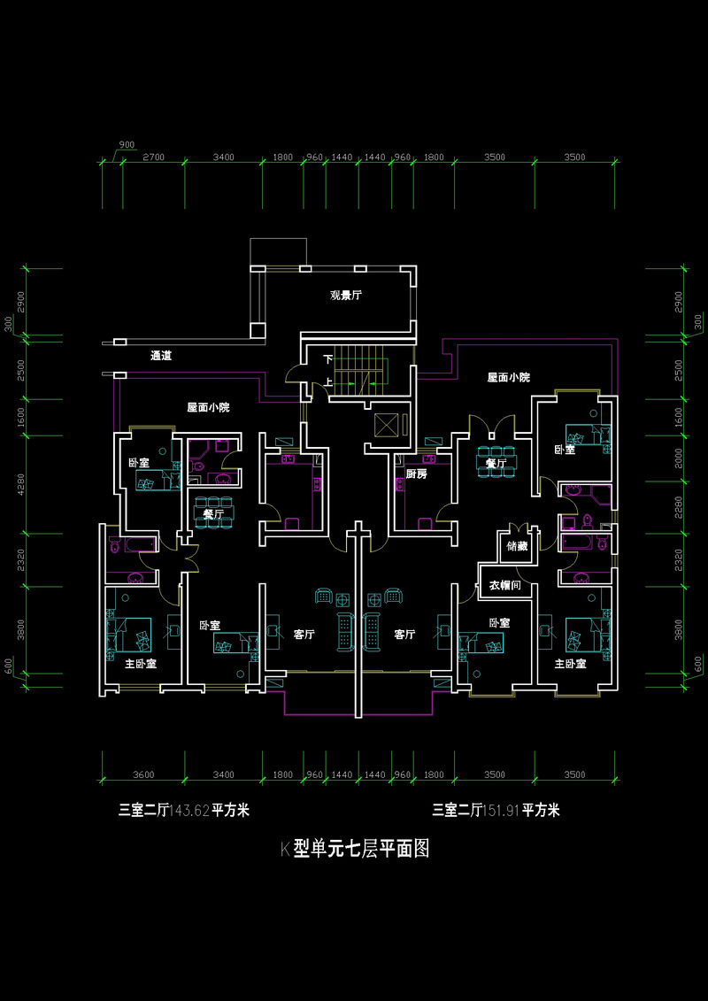 House Plans Cad Drawings Lovely 57 Autocad Floor Plan Furniture Autocard Drawing Buildind