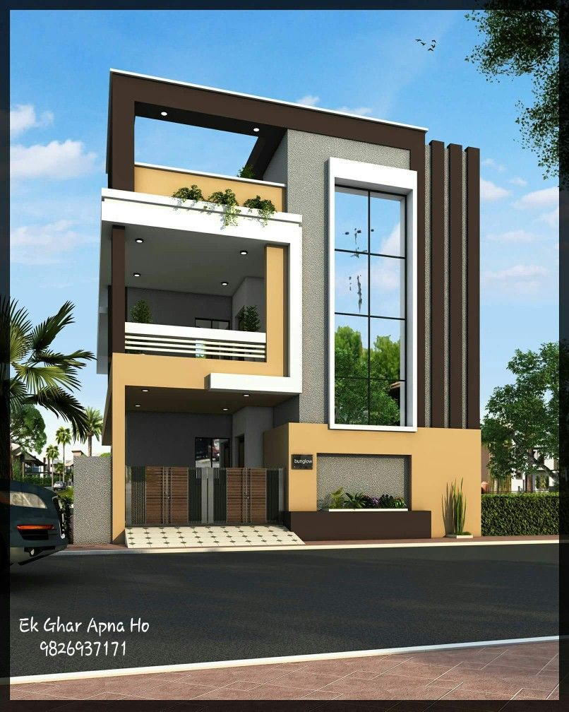 Modern House Front View Awesome हाउस एलिवेशन डिजाइनिंग