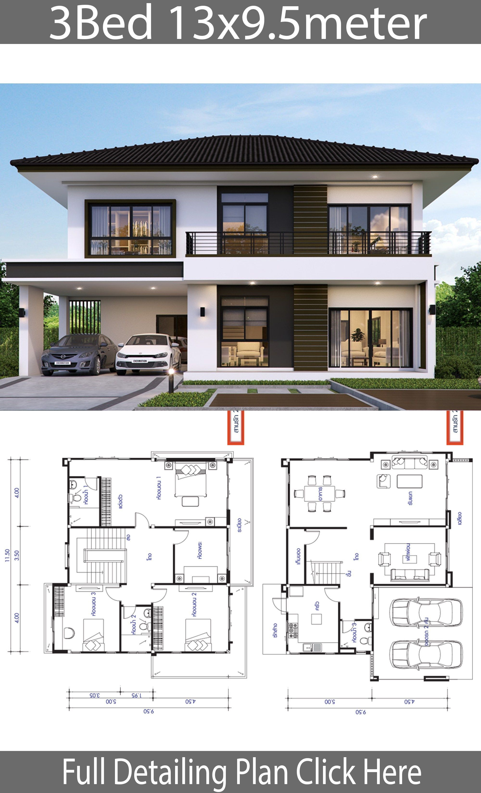 Custom House Plans with Photos Fresh House Design Plan 13x9 5m with 3 Bedrooms