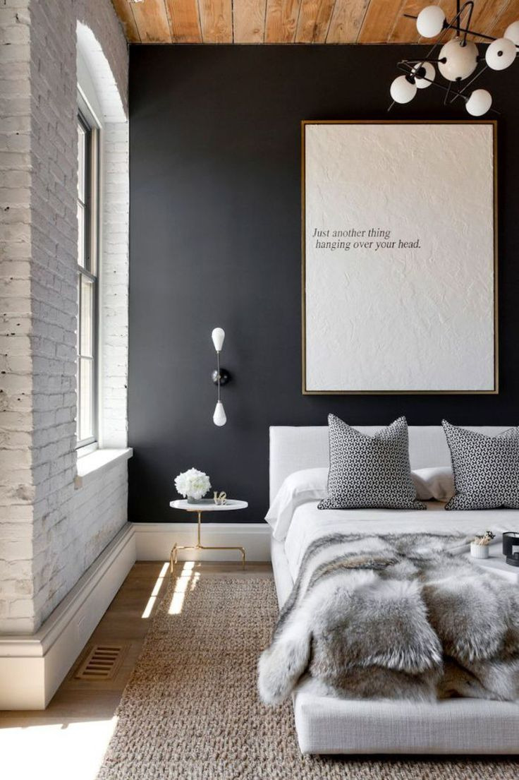 Modern Brown Bedroom Ideas Unique Bedroom Ideas 18 Modern and Stylish Design