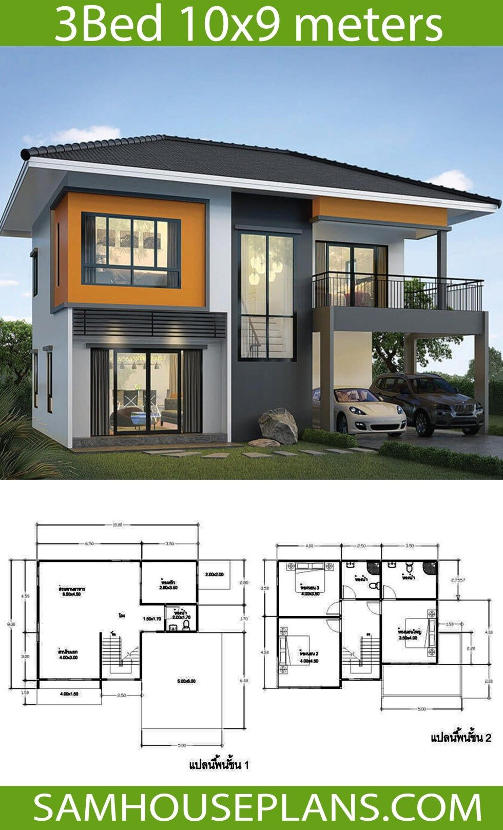 New Model House Design Luxury House Plans Idea 10x9m with 3 Bedrooms