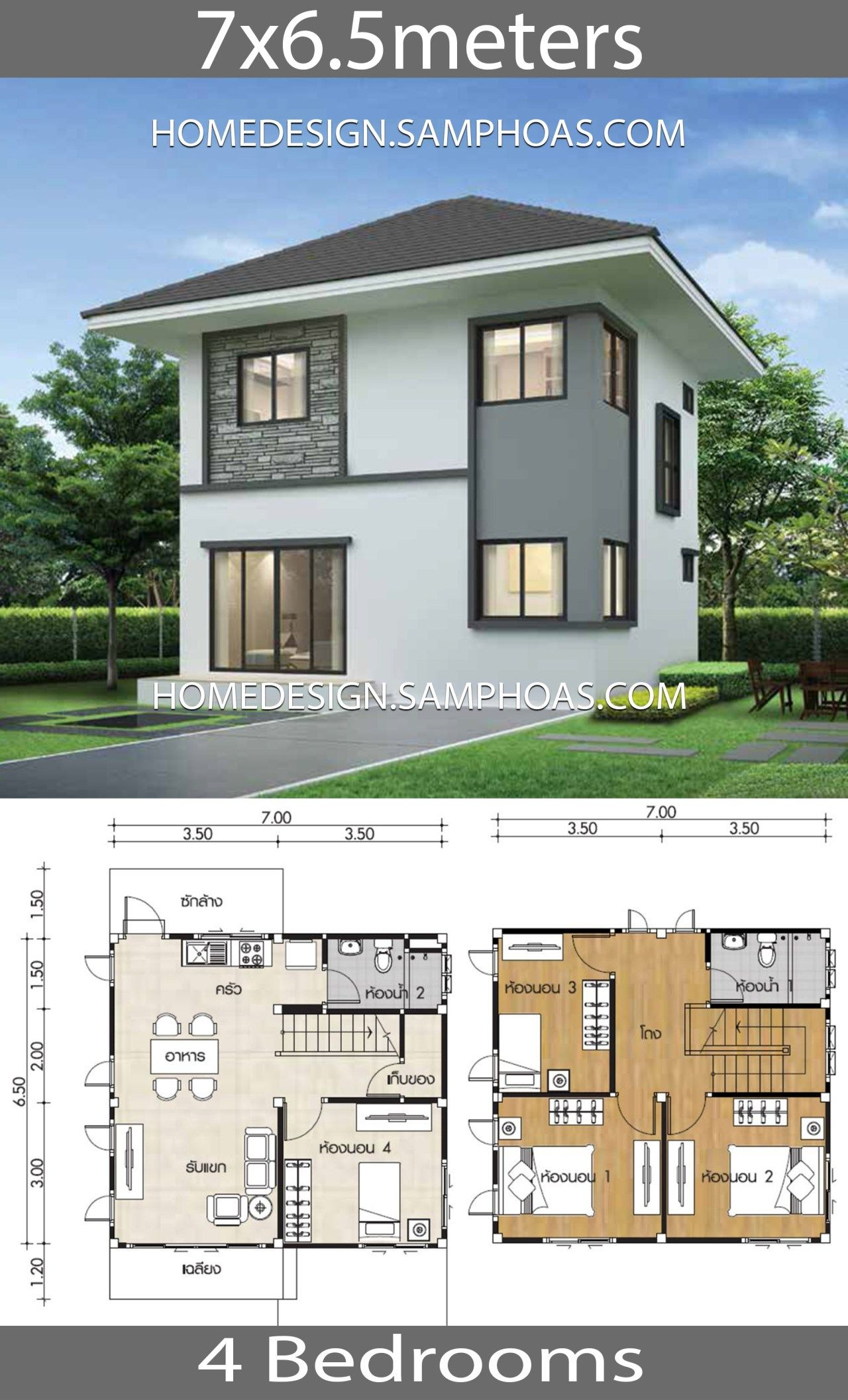 Small Modern Contemporary House Plans Best Of Small Home Plans 7x6 5m with 4 Bedrooms