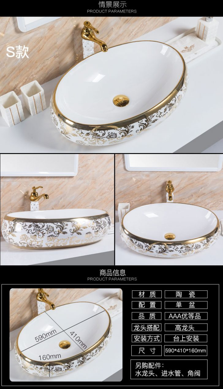 Decorative Bathroom Sink 2020